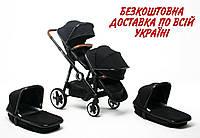 Детская универсальная коляска для двойни 2 в 1 Babyzz Dynasty (2 люльки+ 2 прогулки)