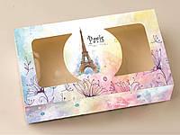 """Коробка """"ПАРИЖ"""" для  зефіру, десертів, тістечок, еклерів 200*115*50 з мелованого картону з вікном ПВХ-плівка, фото 1"""
