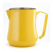Пітчер для молока Motta мод. Tulip 0,5 л., жовтий
