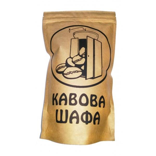 Кофе в зернах Ethiopia Sidamo, Кавова Шафа, 0.25 кг.