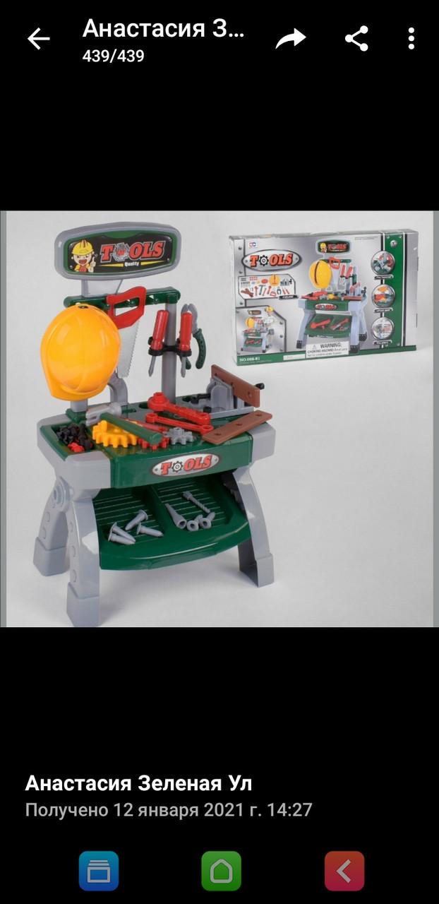 Детский игровой набор стол с инструментами Tools