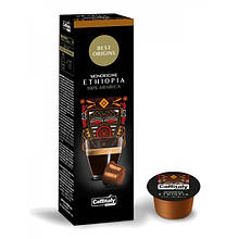 Кофе в капсулах Caffitaly Ethiopia - 10 капсул