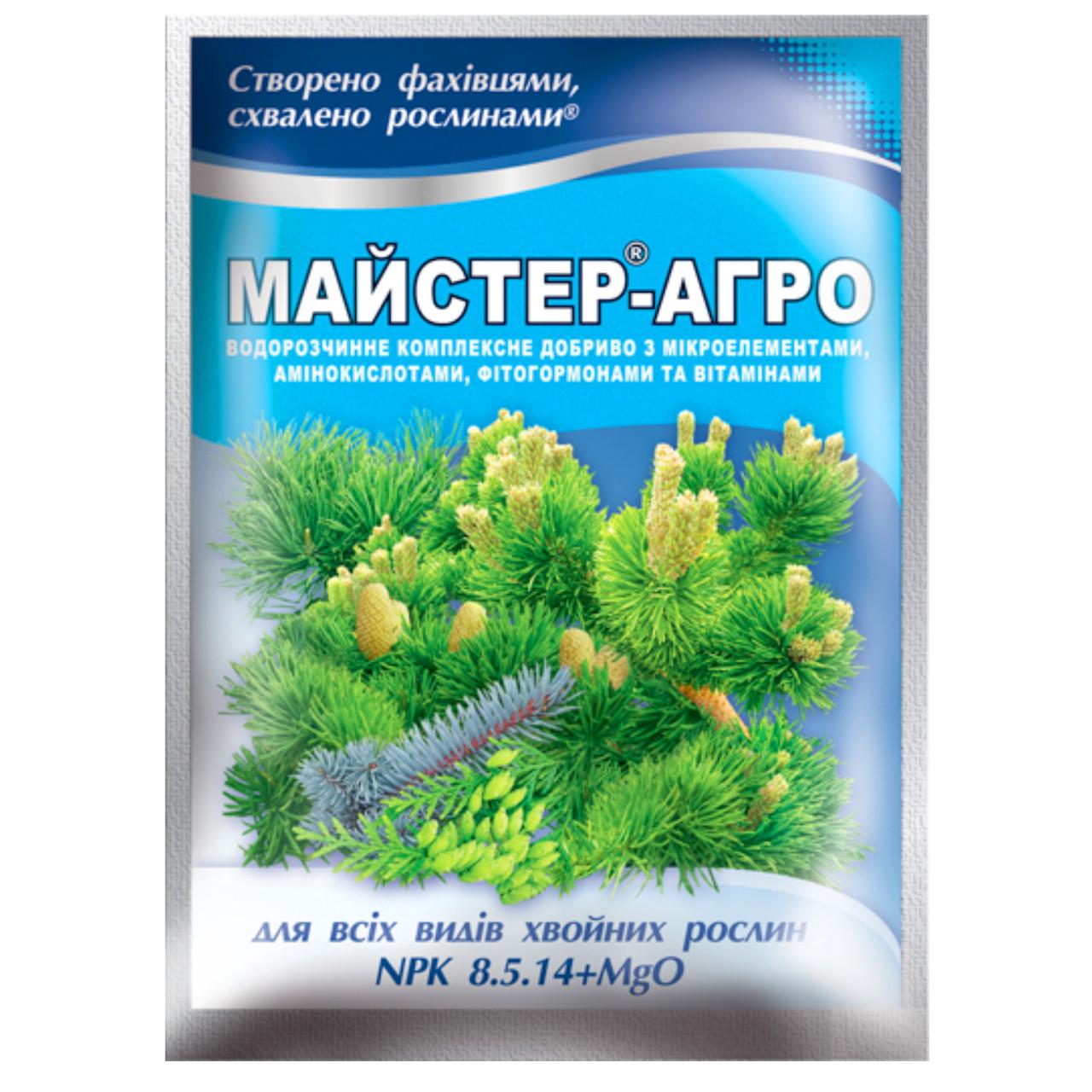Удобрение Мастер-агро для всех видов хвойных растений 8.5.14+MgO 25 г