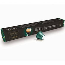 Кава в капсулах Nespresso Caffitaly Brasile - 10 капсул