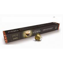 Кофе в капсулах Nespresso Caffitaly Ethiopia - 10 капсул
