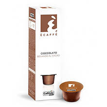 Гарячий Шоколад Ecaffe Cacao, система Caffitaly