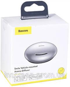 Автомобильный ароматизатор Baseus Mini Volcano серебристый (SUXUN-BH0S)