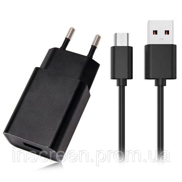 Сетевое зарядное устройство Xiaomi MDY-Q3-EC 1 USB (2A)  провод Micro USB Черный