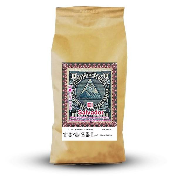 Кофе в зернах Арабика Сальвадор Финка, 0.25 кг.