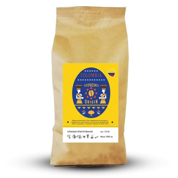 Мелена кава Колумбія Супремо Медельїн, 0.25 кг