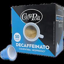 Кава в капсулах Caffe Poli Decaffeinato Nespresso, 50 капсул