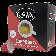 Кава в капсулах Caffe Poli Espresso Nespresso, 50 капсул