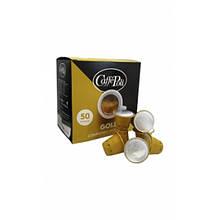 Капсула Caffe Poli Gold, 1 шт. Nespresso