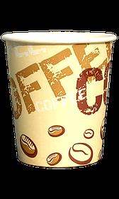 Стакан бумажный однослойный Coffee coffee 250 мл. 50 шт.