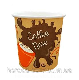 Стакан бумажный однослойный Coffee Time 175 мл. 50 шт.