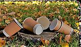 Стакан бумажный двухслойный CRAFT 110 мл. 25 шт., фото 2