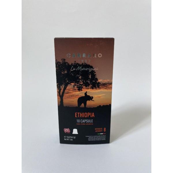 Кава в капсулах CARRARO Ethiopia, 10 капсул Nespresso