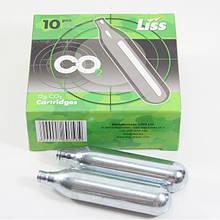Баллончики CO2 для пневматики 10 шт., LISS