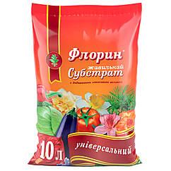 Субстрат Флорин Универсальный 10 л