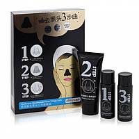 Набор: трехступенчатая система очистки пор от черных точек Hyaluronic Blackheads Pores Trilogy Suite, 3