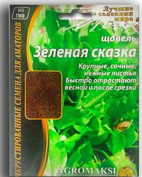 Щавель Зеленая сказка 5 г Agromaksi