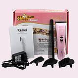Машинка для стрижки животных длинношерстных Kemei 8202 сеть+аккумулятор, фото 5