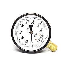 Манометр МТ-3У-М радиальный 160 кПа кл. 1,5 М20x1,5