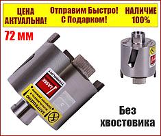 Коронка алмазная 72 мм Distar ADTnS САСС-W 72x70-4xM16 CS-X  для подрозетников