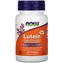 """Лютеин для зрения NOW Foods """"Lutein"""" 10 мг (120 гелевых капсул)"""