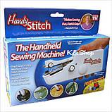 Автономная, компактная, швейная ручная мини-машинка Handy Stitch, фото 4