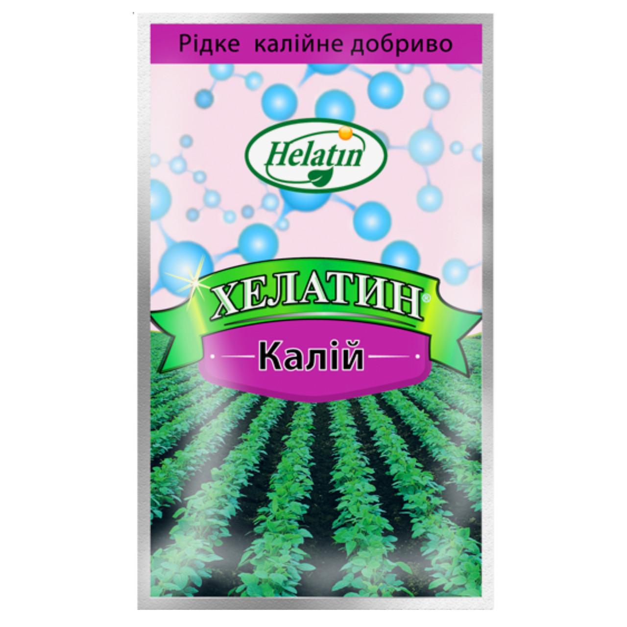 Удобрение Хелатин Калий 50 мл