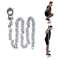 Тренировочная цепь inSPORTline Chainbos 10кг