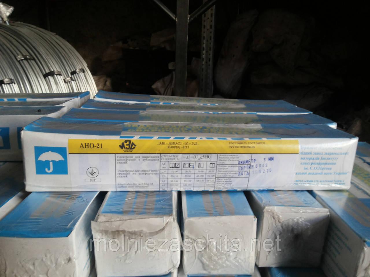 Электроды АНО 21 Ф 5 (пачки 5 кг)