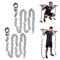 Цепи inSPORTline Chainbos 2x15 кг