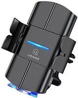 Автодержатель с автозажимом, с беспроводной зарядкой Usams Starod Series Black (US-CD133)