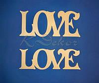 Слово LOVE (высота 13,5см.)  заготовка для декора