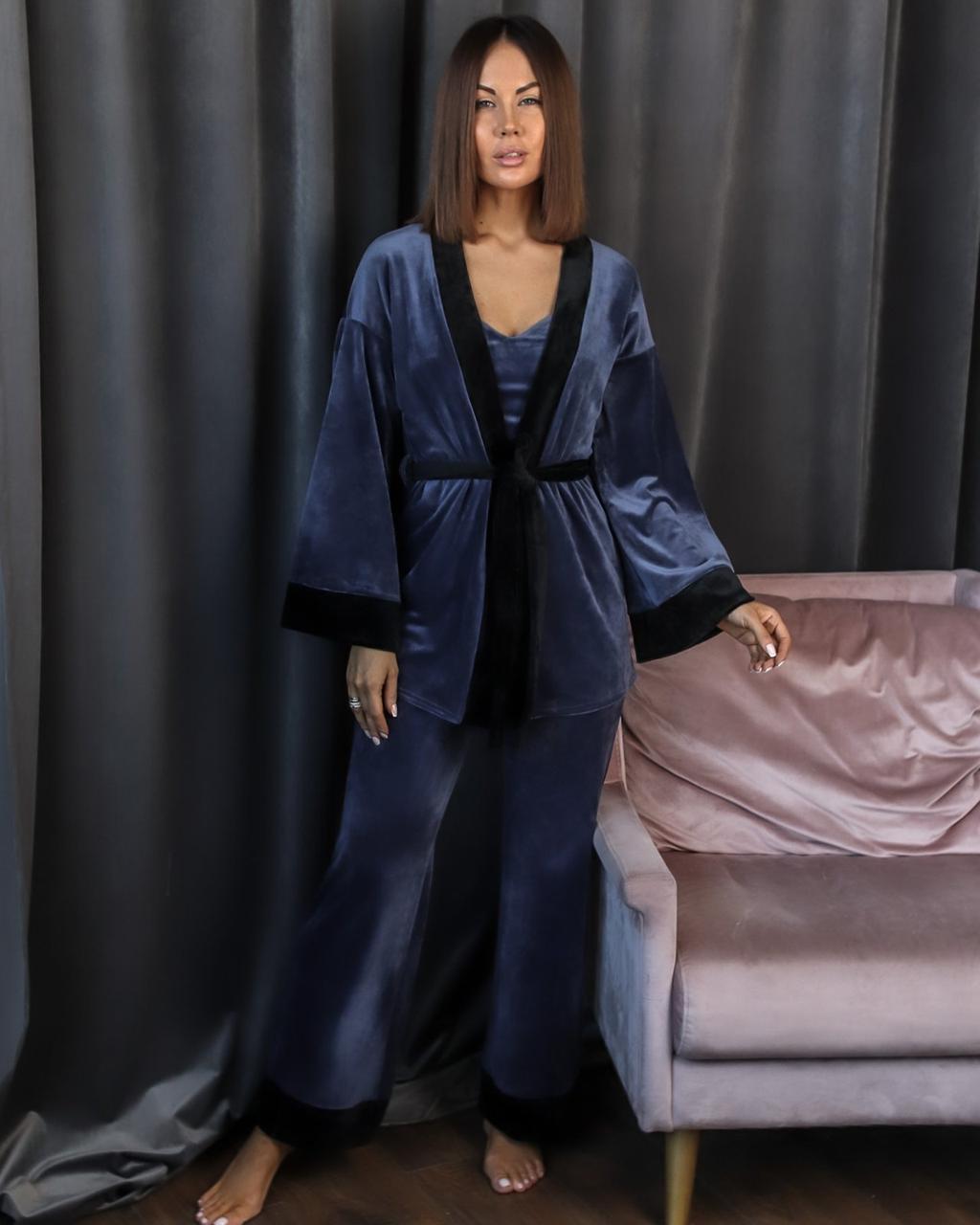 Элегантный велюровый ночной комплект тройка . Синего цвета.