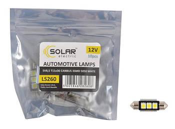 "Светодиод 12V 36mm T11 3SMD (5050) белый (10шт) ""Solar"" LS260_P (пол.пакет)"