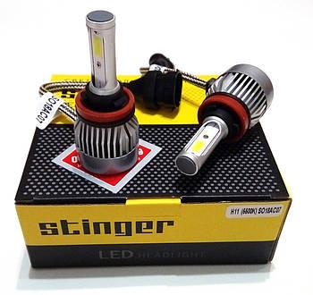 """Лампа LED H4 радіатор 3200Lm """"Starlite"""" Stinger +шторка /COB/36W/5500K/IP65/8-48v (2шт) 9 міс.гарантії"""