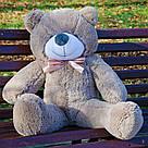 Плюшевые медведи: Плюшевый медвежонок Рафаэль 1 метр (100 см), Капучино, фото 2