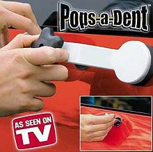 Набор для выравнивания вмятин Pops a Dent Рихтовка вмятин без покраски, вмятины присосками, удаление вмятин на