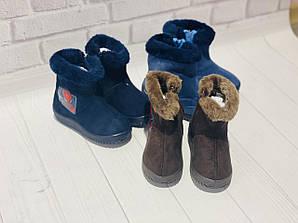 Чоботи дитячі зима розпродаж для хлопчиків