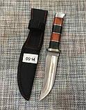 Нож с фиксированным клинком Н-50 \ 20 см, фото 4