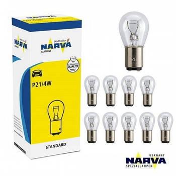"Лампа 12V (цок.offset BАZ15s) P21/4W ""Narva"" (17881) (уп.10шт)"