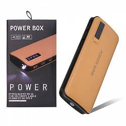 Зарядное устройство Power Bank Power Box (10000 mAh / 3 USB)
