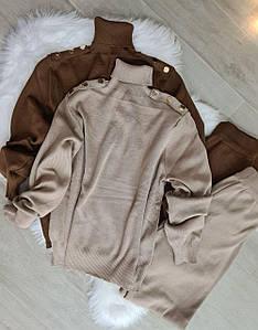 Стильный теплый костюм со свитером и брюками 42-46 р