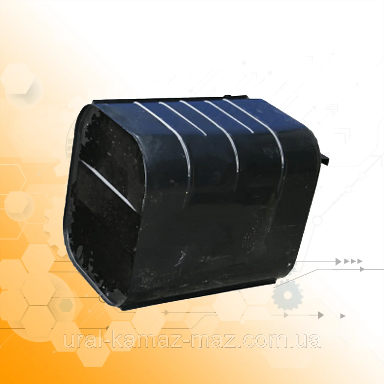 Бак топливный КрАЗ правый 250 л без крана (квадр.) 6443-1101008-20