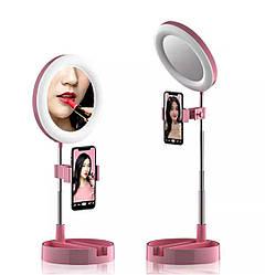 Кольцевая LED лампа 16 см складная настольная с держателем телефона и зеркалом для блогеров визажистов
