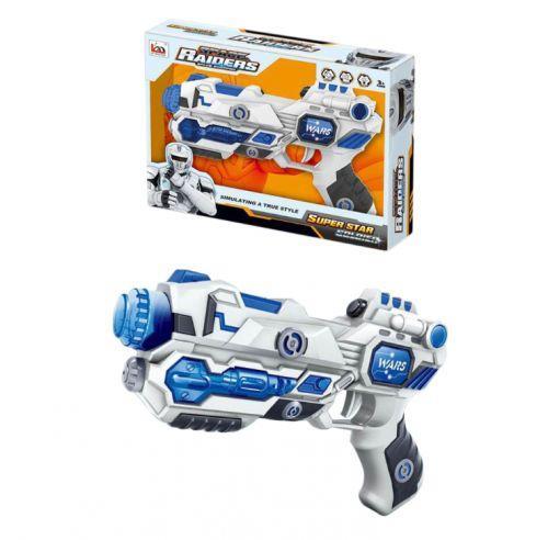 """Космический пистолет """"Space Raiders"""" LM666-2Y"""