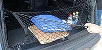 Сетка карман в багажник автомобиля на липучках 90*40см